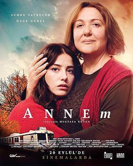 妈妈2019土耳其版