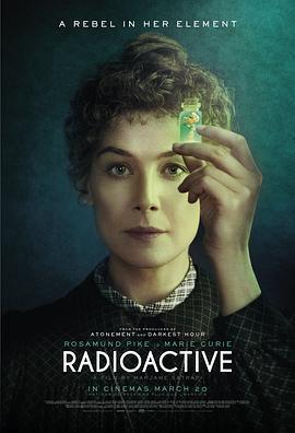 放射性物质