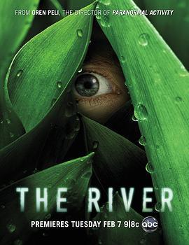 神秘河第一季