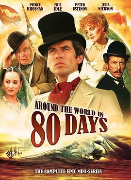 环游世界八十天1989