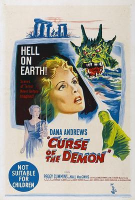 恶魔之夜1957