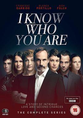 我知道你是谁第一季