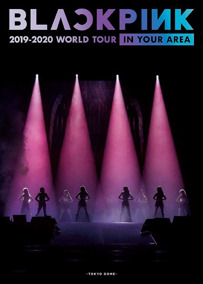 世界第一美少女BLACKPINK!首次世界巡回演唱会
