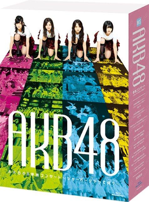 AKB48 2018-2019 现场演唱会