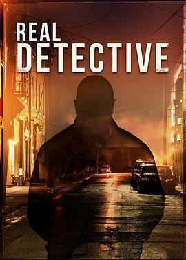 真正的侦探第二季