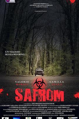 萨弗罗姆/Safrom