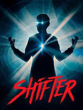 时空怪妹/Shifter