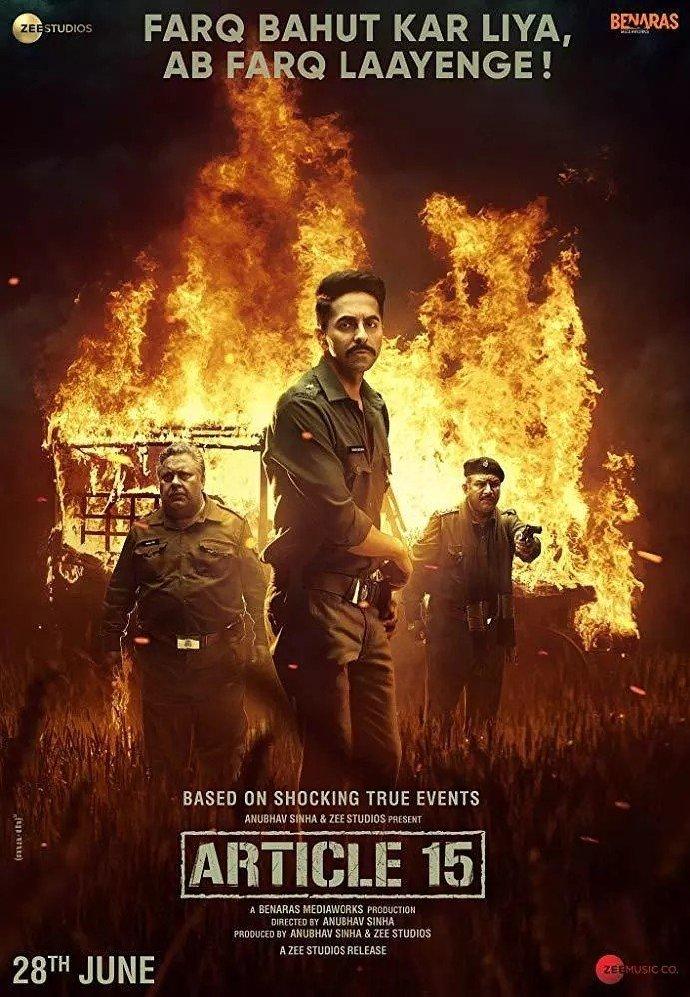2019 印度《第15條》這是一部基于真實事件的驚心動魄的調查劇