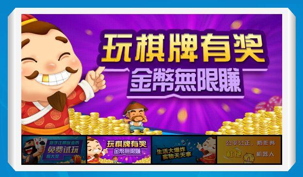 棋牌游戏赚钱门路,自己经营能换钱棋牌游戏和专做深圳棋牌游戏开发者哪个好