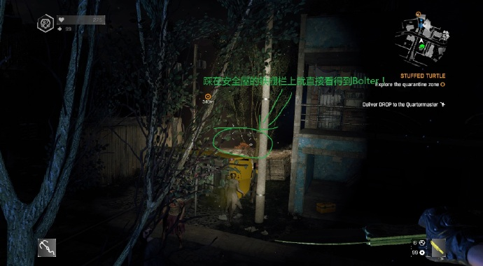 [消逝的光芒]dying light 如何高效刷Bolter Tissue 绿皮僵尸的身体组织