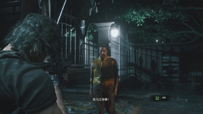 [生化危机3] RESIDENT EVIL 3 全成就中文指南[大神攻略2]