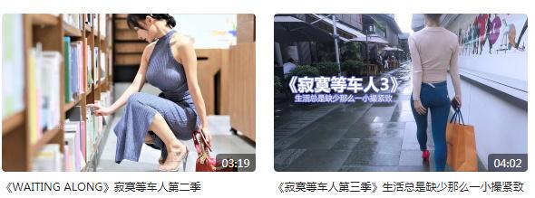 资源分享:B站急需营养快线的视频合集