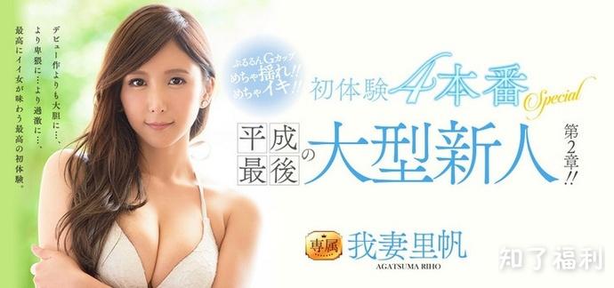 JUY-809:最强新人「我妻里帆」全新力作登场诱惑无极限