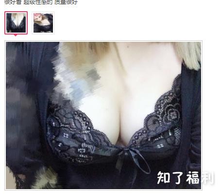 「买家秀」很性感!穿上后老公更喜欢了
