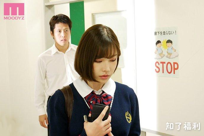 MIAA-076:童贞终结者「深田咏美」女大学生主动推倒雏男同学