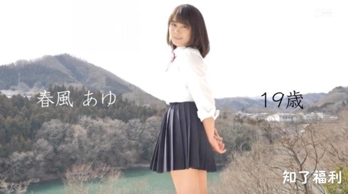 SDAB-091:制服女大学生「春风步」毅然献身找寻美好的青春时代