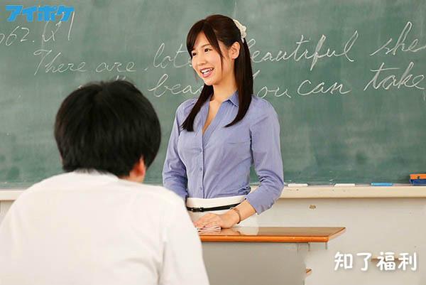 IPX-306:制服女教师「樱空桃」欲望老师对雏男学生的专属教学