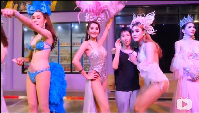 B站老司机带你体验:泰国人妖秀和成人秀究竟有多刺激?
