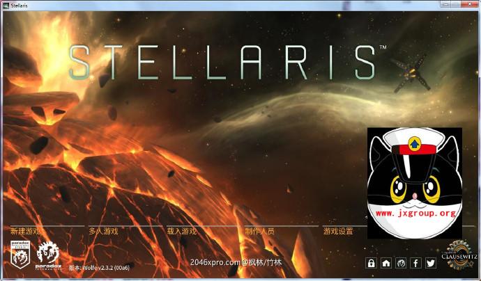 [群星 Stellaris]Ver2.3.2完整汉化版[PC][欧美SLG][不限速]插图