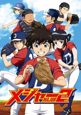 棒球大联盟 2nd-更新25集