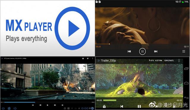 MX Player Pro 1.10.19 破解专业版及精简版
