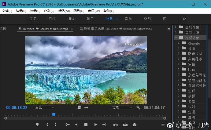 Adobe Premiere Pro CC 2019 13.0.0.225 特别版本