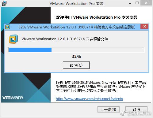 VMware Workstation v15.0.1 精简特别版