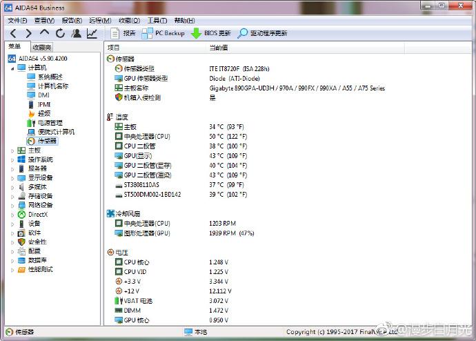 AIDA64 序列号 AIDA64 v5.99.4936 beta 已授权绿色便携版