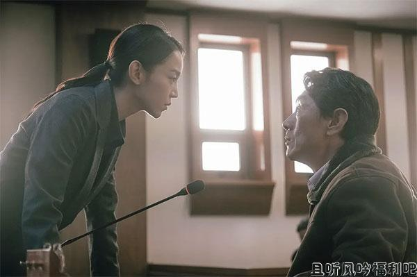 韩国电影《清白》剧照
