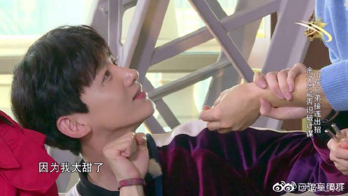 白敬亭 因为我太甜了 热门视频 图3