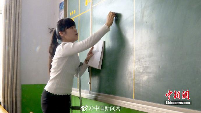 最美女教师 微博热搜 图1