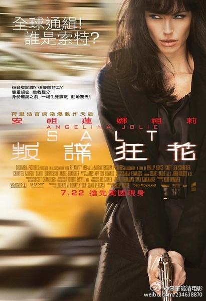 2010安吉丽娜·朱莉《特工绍特》导演剪辑双结局版.BD720P.国英双语.中英双字