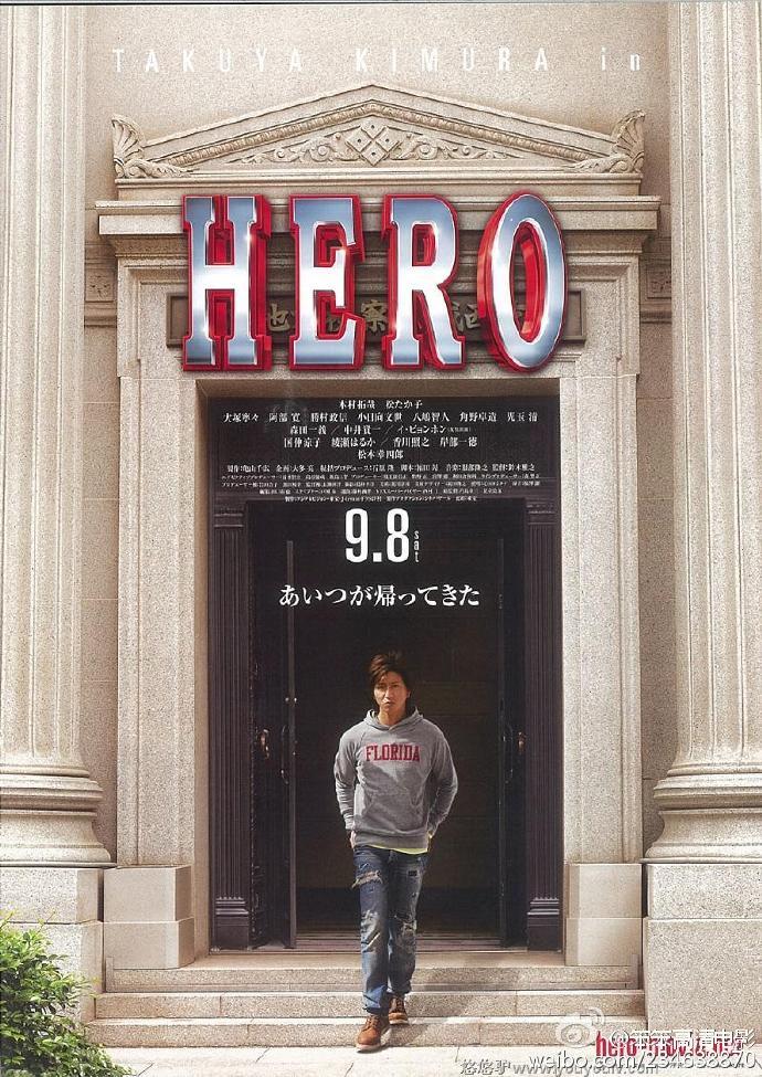 律政英雄新电影版.2015.HD720P 迅雷下载