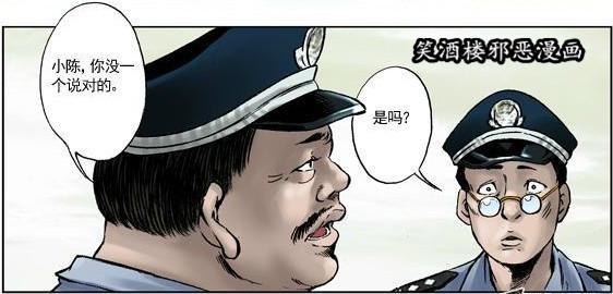 王小二丧尸漫画全集(无删减版) 深夜 h漫画 图15
