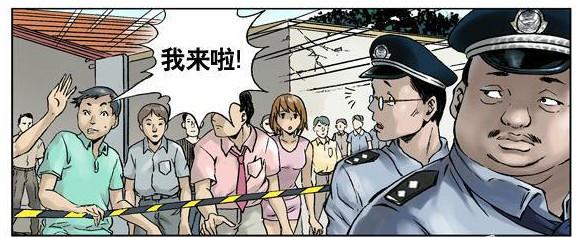 王小二丧尸漫画全集(无删减版) 深夜 h漫画 图17