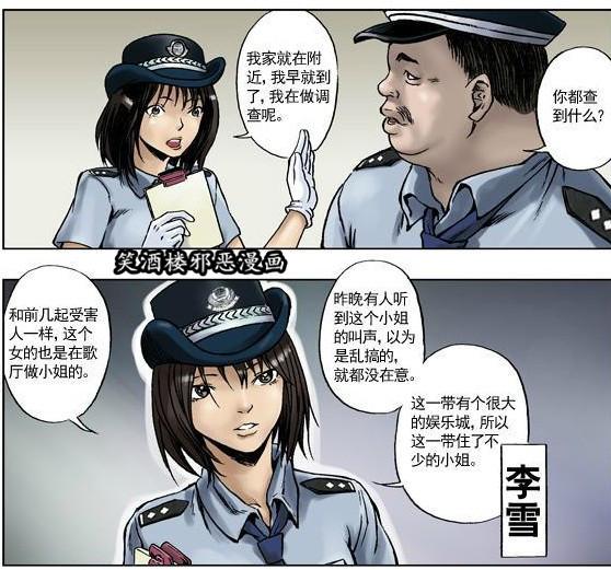 王小二丧尸漫画全集(无删减版) 深夜 h漫画 图18