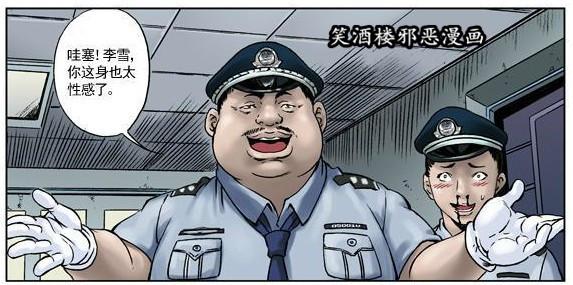 王小二丧尸漫画全集(无删减版) 深夜 h漫画 图30