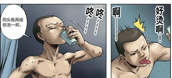 王小二丧尸漫画全集(无删减版) 深夜 h漫画 图35