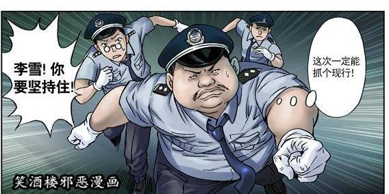 王小二丧尸漫画全集(无删减版) 深夜 h漫画 图46