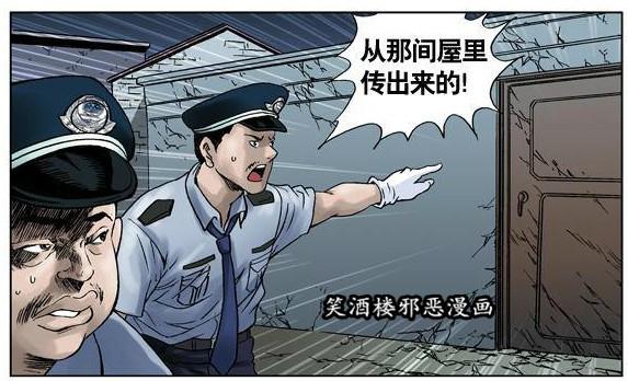 王小二丧尸漫画全集(无删减版) 深夜 h漫画 图52