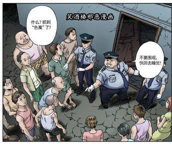 王小二丧尸漫画全集(无删减版) 深夜 h漫画 图59