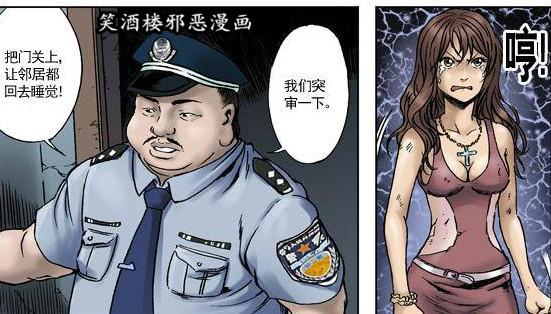 王小二丧尸漫画全集(无删减版) 深夜 h漫画 图60