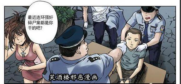 王小二丧尸漫画全集(无删减版) 深夜 h漫画 图62
