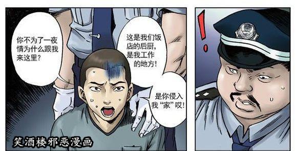 王小二丧尸漫画全集(无删减版) 深夜 h漫画 图64