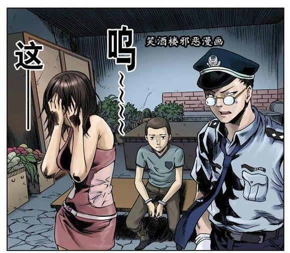 王小二丧尸漫画全集(无删减版) 深夜 h漫画 图71