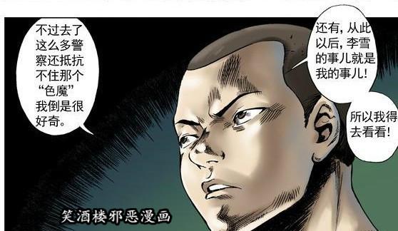王小二丧尸漫画全集(无删减版) 深夜 h漫画 图78