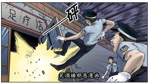 王小二丧尸漫画全集(无删减版) 深夜 h漫画 图85