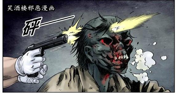 王小二丧尸漫画全集(无删减版) 深夜 h漫画 图93