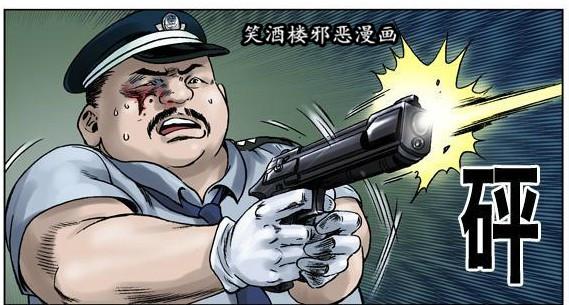 王小二丧尸漫画全集(无删减版) 深夜 h漫画 图97