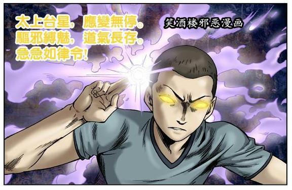 王小二丧尸漫画全集(无删减版) 深夜 h漫画 图112